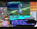 メタモンとめいが征くポケモン戦闘記録.Part20