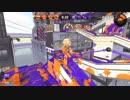 【オフロ動画37】エッッロイTKがアワアワで塗られたく~る【スプラ2プレイ動画】