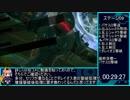【RTA】Fate/EXTELLA LINK RTA 44:11 Part2
