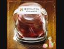 いちごモンブララン〜fuwa heaven〜