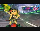 【マリオカート8DX】 vs #35 イカガールトルネードリーフ【実況】
