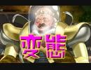 【実況】ポピンズの王も例に漏れず変態 #54【ランスⅩ】