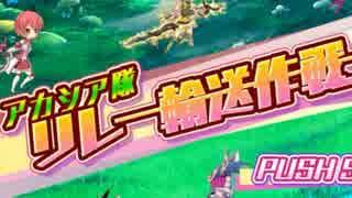 【実況】 今日から始まる害虫駆除物語 Part817【FKG】