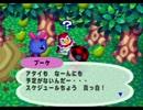 第38位:◆どうぶつの森e+ 実況プレイ◆part78 thumbnail