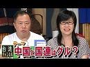【台湾CH Vol.249】歪曲された国連決議!台湾には加盟の資格あり / 欧州議会が中国批判と台湾擁護 / 日本時代以来の木造駅舎[桜H30/9/20]