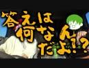 第26位:【旅動画】ぼくらは新世界で旅をする Part:2【四国バーガー編】 thumbnail