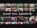 【MtG】ローテーション追悼MAD「Good-bye, Kaladesh! Good-bye, Amonkhet! 」