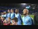 《18-19UEFA CL》 [GS第1節・F組] マンチェスター・シティ vs リヨン