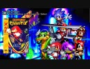 Sonic The Hedgehog ost - Character Select