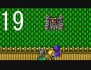 第77位:女勇者がドラゴンクエスト5やってみた Part19 thumbnail