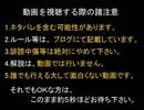 【DQX】ドラマサ10の強ボス縛りプレイ動画・第2弾 ~盗賊 VS 猫軍団~