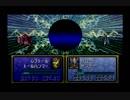 【えがお】ファイアーエムブレム聖戦の系譜を実況プレイ part52