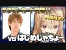【ポケモンカード】解説付き!ボーマンダGXでコラボ大会!【vsはじめしゃちょー】