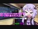 【PUBG】noob放送 №21