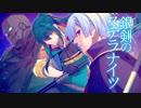 第16位:役者が全力で演じる銀剣のステラナイツ Part0【公認リプレイ】 thumbnail