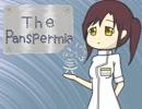 フナムシのゆっくり実況プレイ 【THE PANSPERMIA】 Phase 14