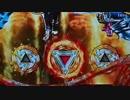 【パチンコ実機】CRアナザー牙狼XX-X(ミドル) 炎の刻印 Part.15