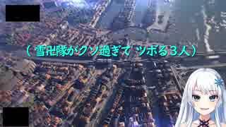 【にじさんじゲーマーズ】雪汝のBF5