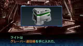 真・女神転生DSJ:通信機