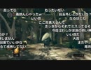 【YTL】うんこちゃん『DARK SOULS REMASTERED』part55【2018/09/18-19】