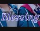 【あんスタ】凛月誕を祝って「Blessing」幼馴染で踊ってみた【紅茶部+】