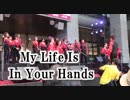 Kirk Franklin「My Life Is In Your Hands」!!九州ゴスペルフェスティバル!!博多駅!!