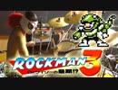 【ロックマン3】スネークマンステージBGMを激しく叩いてみた!