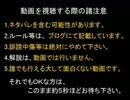 【DQX】ドラマサ10の強ボス縛りプレイ動画・第2弾 ~盗賊 VS 守護者軍団~