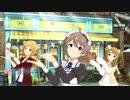 【ミリシタMV】オーディナリィ・クローバー スペシャルMV【720p60】