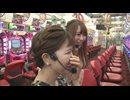 【本編】ガールズパチンコリーグ・クリスタル #25 決勝戦 前半戦 /MONDO TV