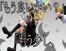 【MAYU】ローリンガール【カバー】