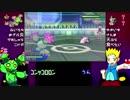 【ポケモンUSM】俺とマラは一心同体!!part12【Self Fes Ranking】