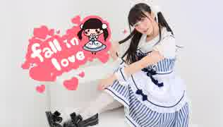 【みこ】Fall in Love ♥ 踊ってみた【with ちびみこちゃん】