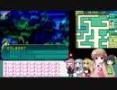 【世界樹の迷宮Ⅴ】茜ちゃん、迷宮に挑む。part31【VOICEROID+実況】