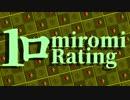【ポケモンUSM】1ロMiromiRating【Self Fes Ranking】