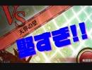 【実況】天界の入口は地下にアリ!? #56【ランスⅩ】
