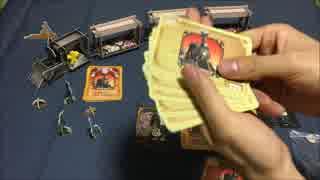 フクハナのボードゲーム紹介 No.287『コルト・エクスプレス』