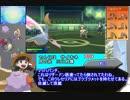 メタモンとめいが征くポケモン戦闘記録.Part21