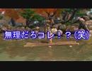 【アクションアパズル】力士は時間をさかのぼれる!?『SUMOMAN』part07