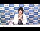 """【第32回】田中美海さんの未来を占う""""みにゃみのやかた""""!【オマケ放送】"""
