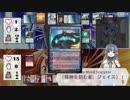 【マギレコ×MTG】神浜プレインズウォーカー #1【モダン】