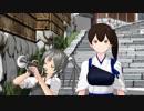 第27位:【MMD艦これ】煽るつもりは無い瑞鶴 thumbnail