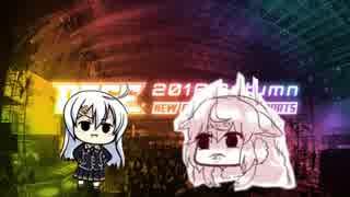 【RAGE】アイドル部対決まとめ