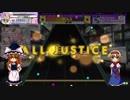 【ゆっくり】魔理沙とアリスのチュウニズムPlay☆.part06