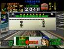 【TAS】大阪環状線103系3ノッチ縛り【電車でGo!Pro】