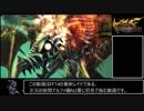 【FF14】迫真竜騎士部・初見アルファN2層の裏技.αN2