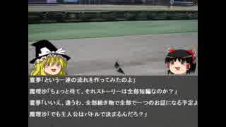 【CBT】ストーリーオブモンスターカードバトル動画構造説明【二回目】