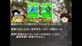 【CBT】ストーリーオブモンスターカードバトルのバトル解説【二回目】
