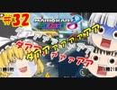 霊夢と魔理沙が対決!2人で遊ぶマリオカート8DX パート32【ゆっくり実況】【マリオカート8DX】