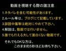 【DQX】ドラマサ10の強ボス縛りプレイ動画・第2弾 ~盗賊 VS 悪夢軍団~